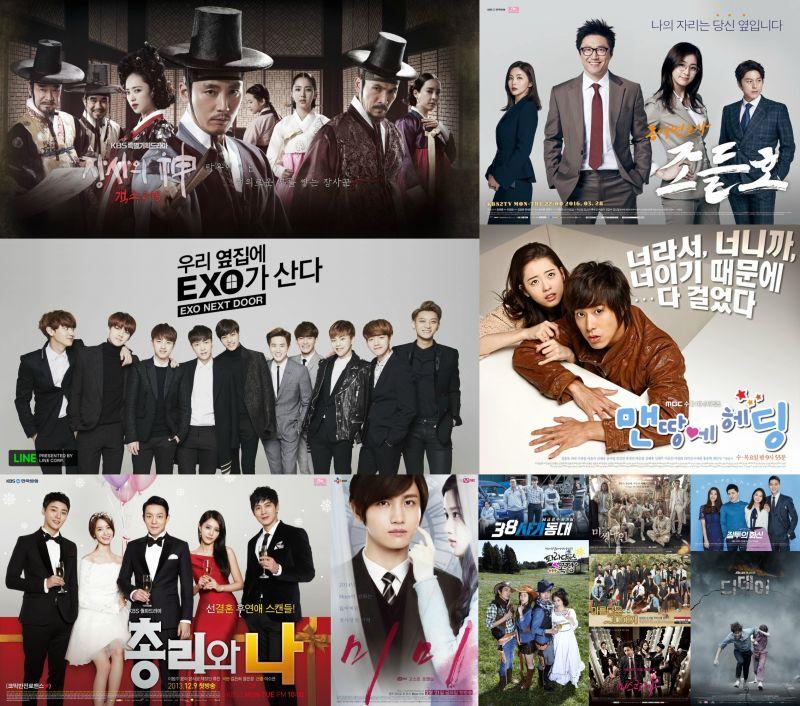 SM娛樂投入電視劇製作 你們看過哪些作品呢?