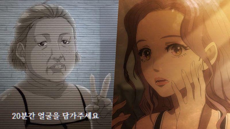 【清涼預警!】韓國高分恐怖網漫《整容液》電影版預告片公開