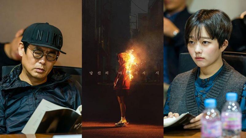 完全是電影等級!成東鎰主演 tvN 恐怖懸疑新劇《謗法》公開最新預告&海報