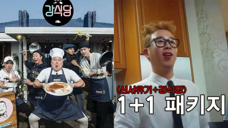 tvN人气综艺《姜食堂2》预计下月(5月)投入拍摄!P.O当然也一起~