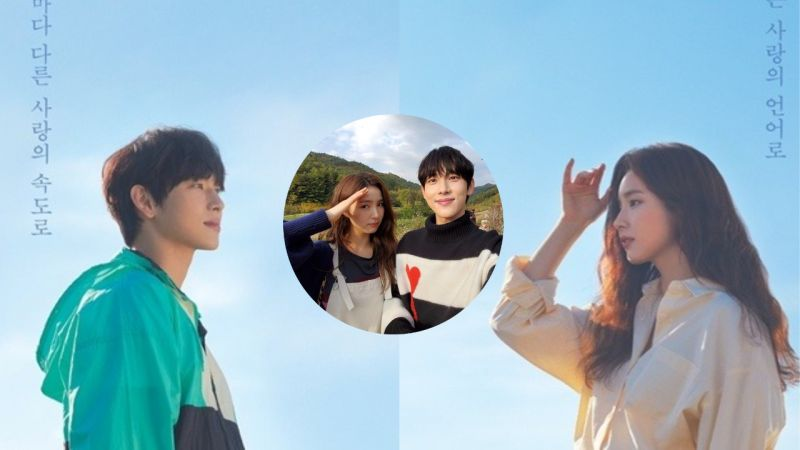 JTBC新劇《Run On》任時完、申世景海報公開,確定在12月16日首播!將給觀眾帶來冬季感性羅曼史