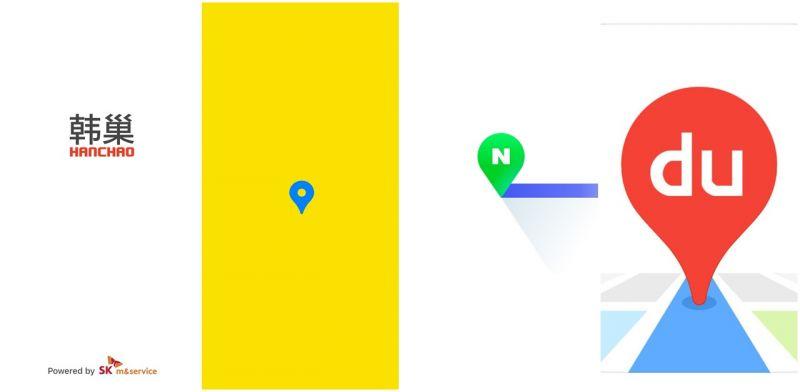 韓國旅遊小幫手,四款好用地圖推薦