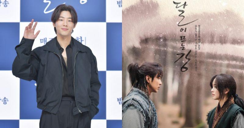 《月升之江》取消本日拍攝行程 未確定金志洙是否繼續演出