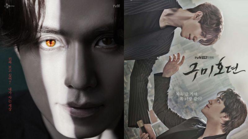 《九尾狐傳》有望拍第二、三季:女主角換人&劇情回到朝鮮時代,明年上半年播出!
