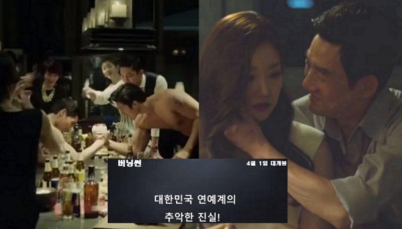 【有片】这么快「胜利门」就被拍成电影了?还有刘亚仁&李秉宪&姜栋元联袂主演?
