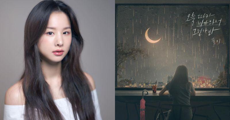EXID 率智隻身回歸 新歌 MV 預告片曝光!