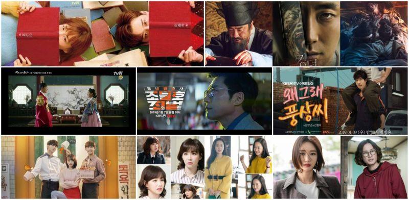 韓劇 2019的1月新韓劇,多元題材引關注