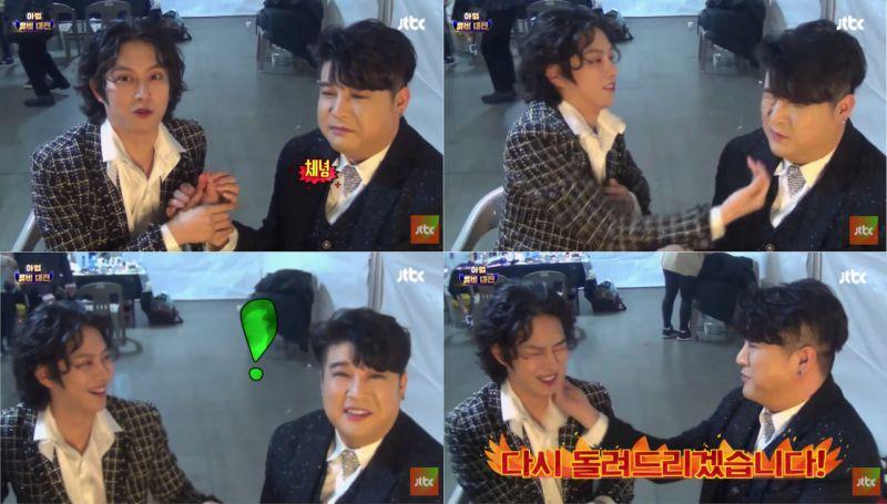 金希澈在《认哥》找神童担任MV导演,订金竟是一个巴掌!收到礼的神童也回他了一个!