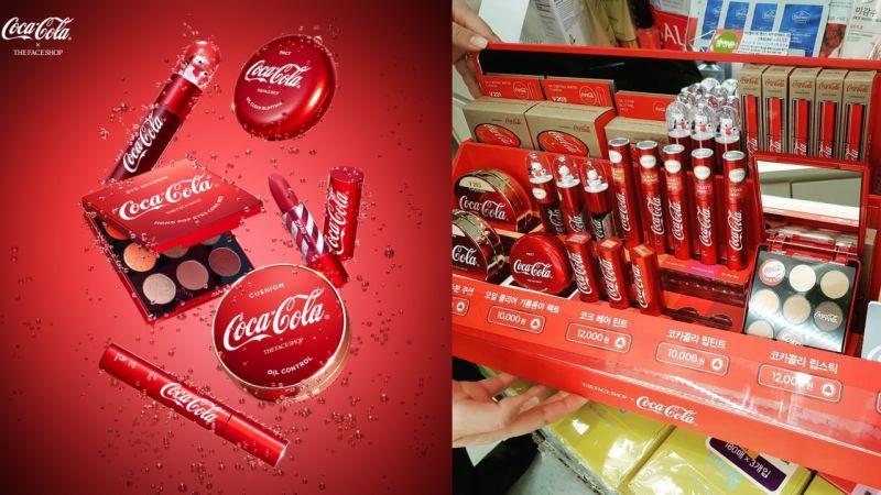 超經典紅色包裝可口可樂彩妝~可樂迷必要收藏啊!