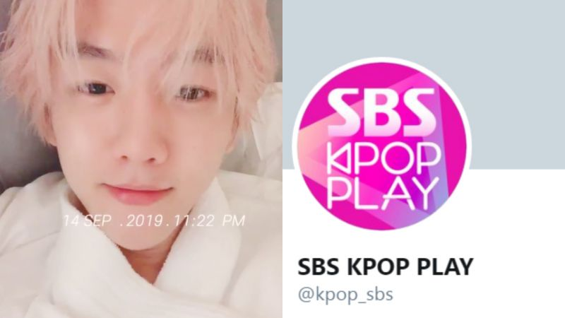 EXO伯贤向广大EXO-L们徵集剪辑「金手」,SBS官推也来应徵XD