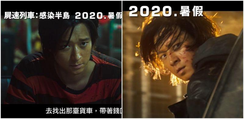 《屍速列車2:感染半島》最新預告搶先公開!延尚昊導演:「這是一部用CG後製打造的作品!」