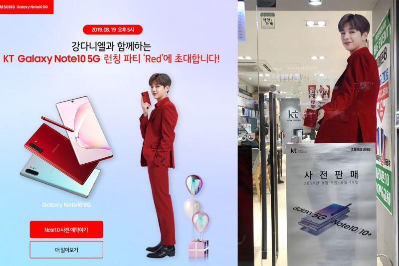 「有一種紅叫做丹尼爾紅~」三星Galaxy Note 10推出丹尼爾紅配色!
