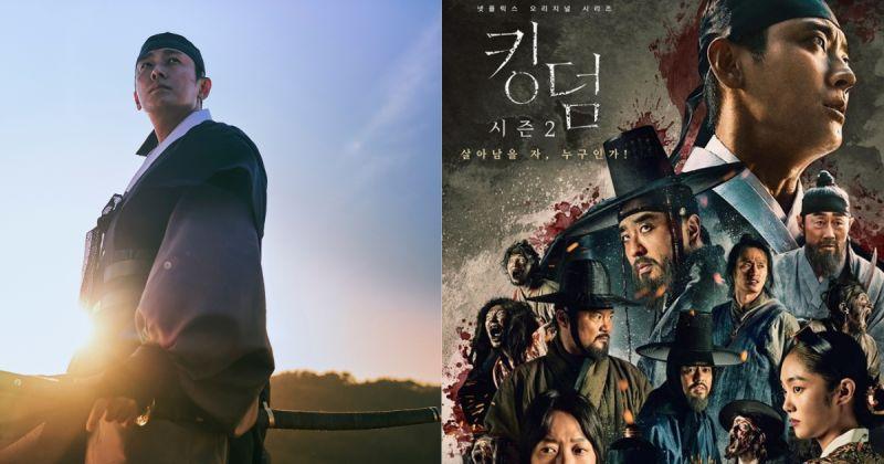 《雅信傳》後...韓媒傳出《屍戰朝鮮》再製作第二部外傳:朱智勛再扮世子!