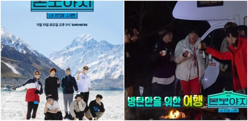 [有片]BTS防弹少年团最新旅游节目《BON VOYAGE 4》预告公开