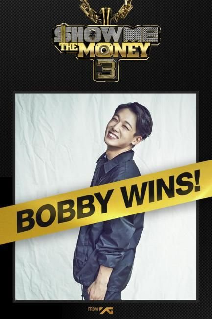 《Show Me The Money 3》BOBBY獲得最終優勝「NO.1 rapper」