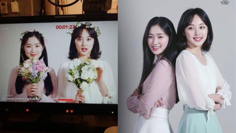 《Sky Castle》的「姐妹花」金惠允、金宝拉再次合体,两人一起拍摄化妆品广告!