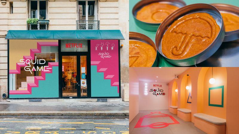《鱿鱼游戏》巴黎快闪咖啡厅人气爆棚!民众排队6小时玩椪糖游戏,店内还有穿桃红色衣服的工作人员