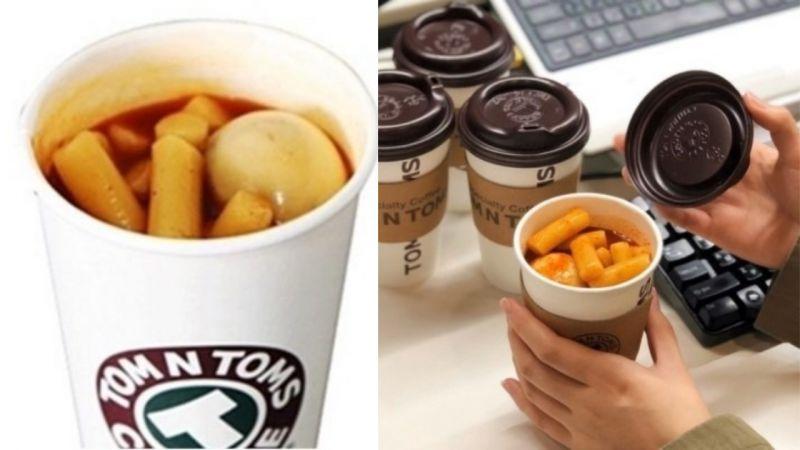 韩国CU便利商店推出「偷著吃的炒年糕」将炒年糕装在咖啡杯里!但...这还是会有味道吧 XD