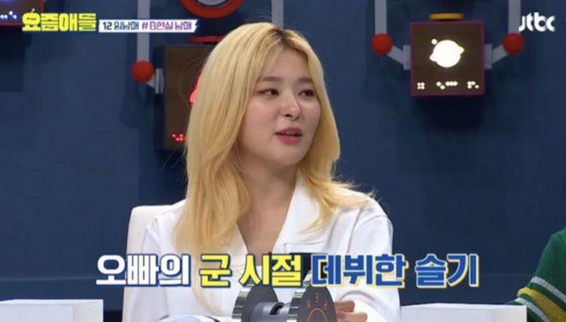 當親妹妹是貌美女愛豆成員的隱形福利是? Red Velvet澀琪:我哥因為我是RV在部隊過得很舒服