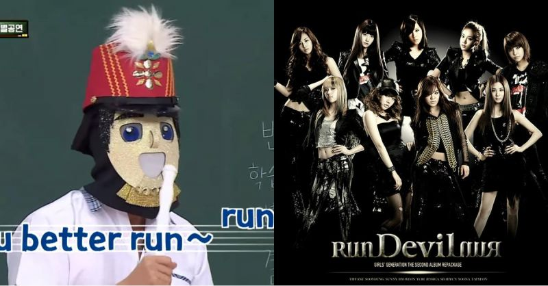 《认识的哥哥》尹度玹重新诠释少女时代「Run Devil Run」摇滚版超好听!