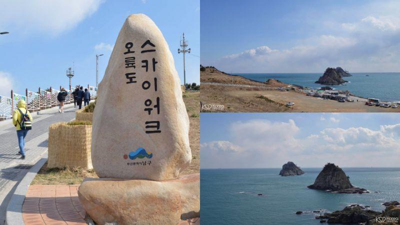 釜山其中超神奇景点之一:涨潮时五个岛,退潮时六个岛?