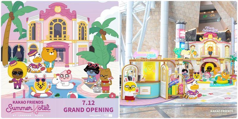 期間限定《Kakao Friends Summer Hotel》商店就在香港朗豪坊!