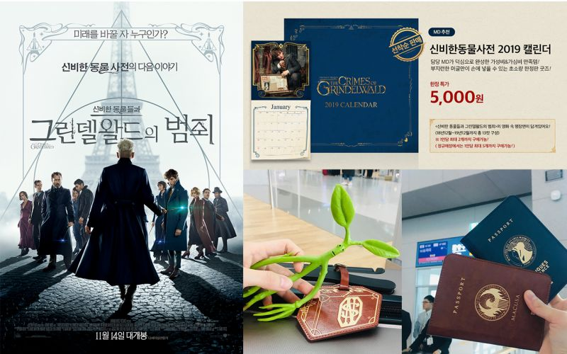 《怪獸與葛林戴華德的罪行》紀念版周邊將在韓國CGV 11/14推出!